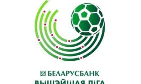 Pronostici Vysshaya Liga